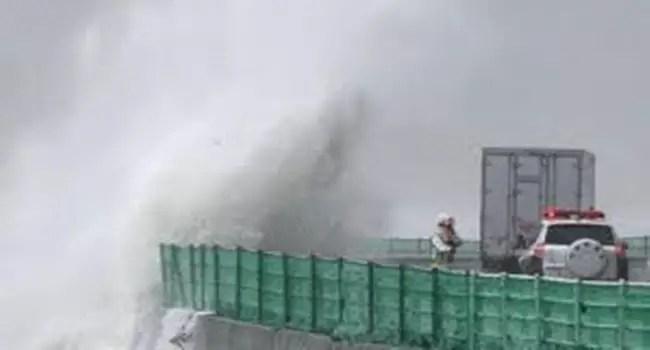 Typhoon Lionrock