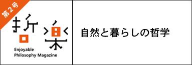 富士山マガジンサービスでちら見!