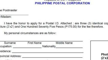 postal id requirements application form