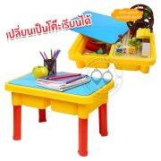 โต๊ะกิจกรรมเลโก้-2