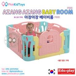 รั้วกั้นเด็ก คอกกั้นเด็ก EDUPLAY รุ่นจังจัง Azang Azang Baby Room สีชมพูอ่อน-1