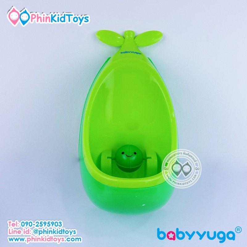กระโถนฉี่ โถปัสสาวะเด็กผู้ชาย Baby Yuga รุ่น Baby Bean