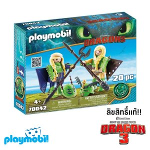 70042-Playmobil How to Train Your Dragon 3-Raffnut-and-Taffnut-01