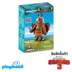 70044-Playmobil-How to Train your dragon 3 Fishleg-in-flight-suit-01