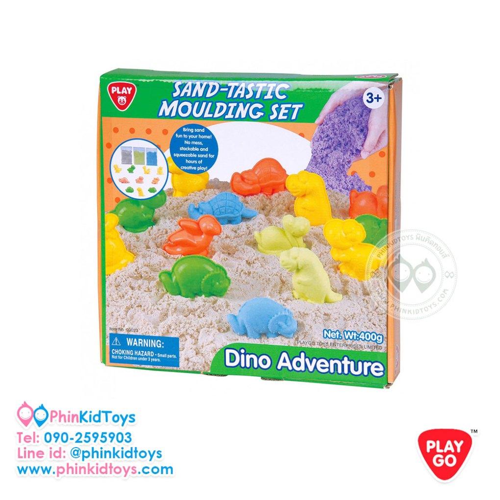 Playgo Sand-Tastic Moulding Set - Art Sand Dino Adventure 99023-เมจิคแซนด์ไดโนเสาร์-03