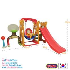 ชิงช้าสไลด์เดอร์เกาหลี Teddy Bear ปรับระดับได้ พร้อมแป้นบาสและโกลบอล Gona