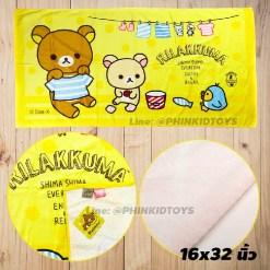 ผ้าขนหนูผืนเล็ก-ริลัคคุมะ-rilakkuma-16x32-สีเหลือง-01