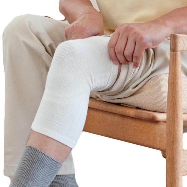 Phiten Titanium Knee Support White Beige