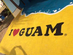 Guam Marathon 2016