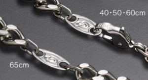 Pure titanium Chain Necklace clasp