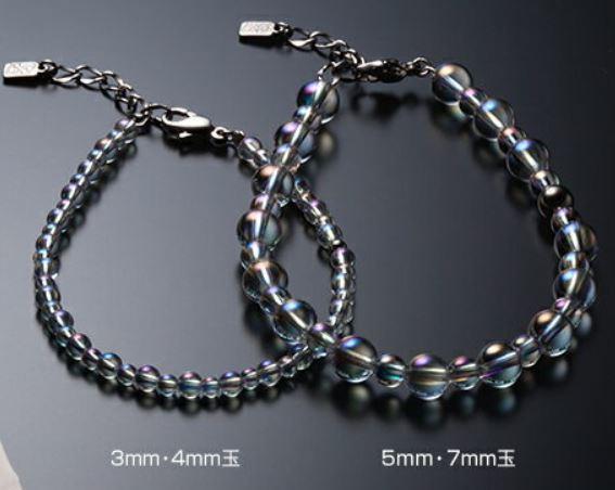 Titanium Crystal Bracelet is coated with Aqua Titanium