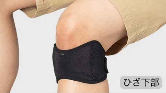 lower knee support