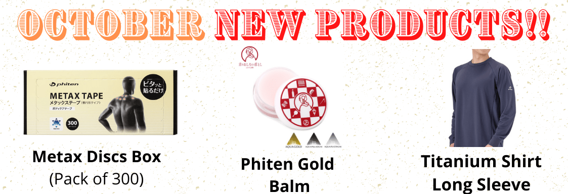 Phiten New Products