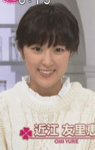 yurie4