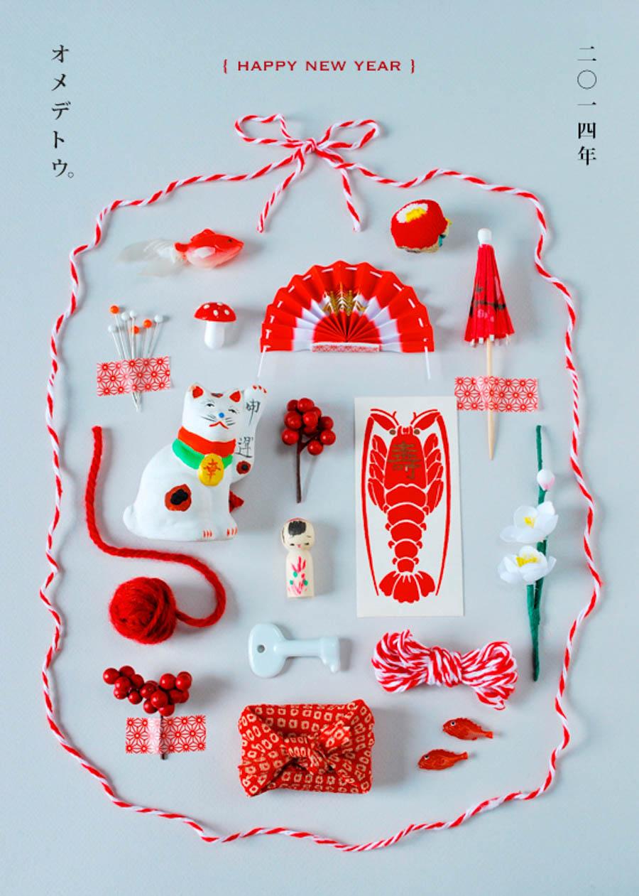Happy new year by Hine Mizushima