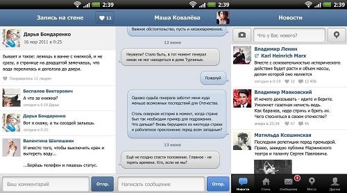 Poveștile pentru VK îmi trimit o emoticon. Zâmbete din zâmbetele VKontakte