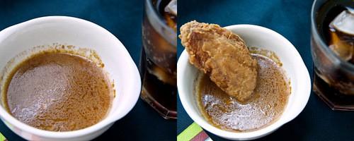 매운 양념 치킨 윙 레시피