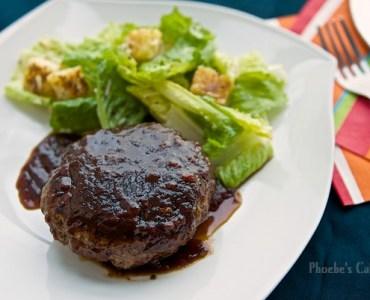 ハンバーグステーキのレシピ