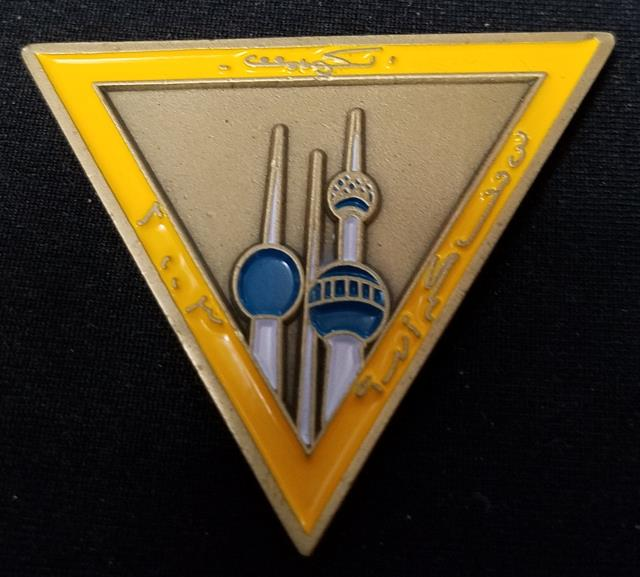 US Navy 106th MIUW OIF triangle shaped challenge coin back