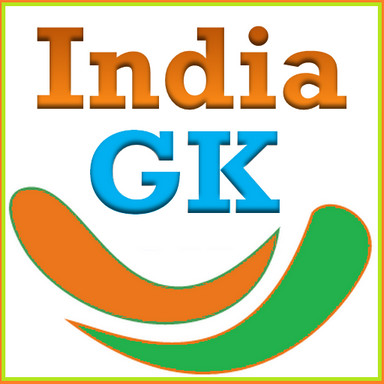 India Gk Questions and Answer Quiz