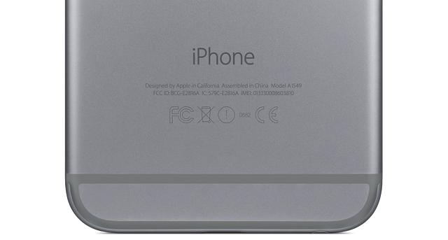 iphone- -rear-imei