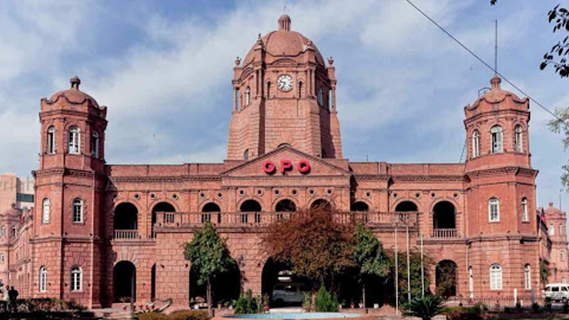 gpo lahore contact number
