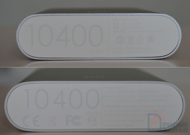 Xiaomi Power Bank Side