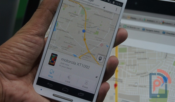 Android Device Manager My Device