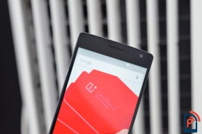 OnePlus 2 - Display
