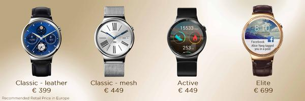 Huawei Watch - Pricing