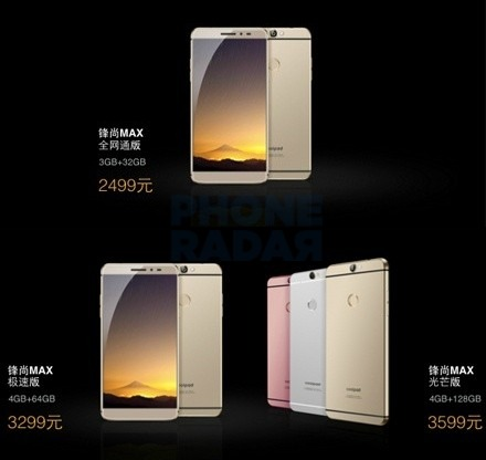 Coolpad Fengshang Max - (2)