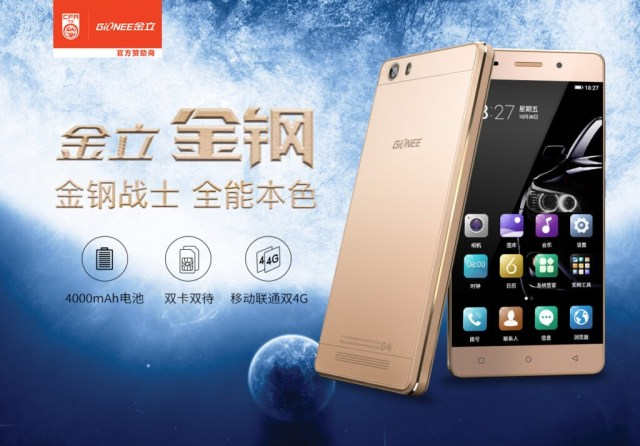 Gionee Marathon M5 Lite AKA James Bond