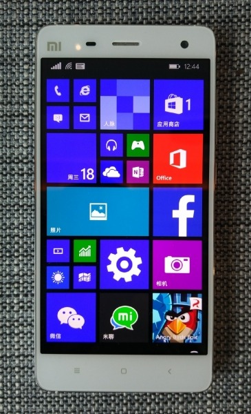 Mi 4 windows 10 (3)