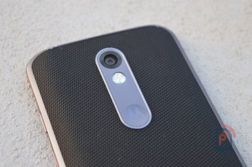 Moto X Force - Textured Back