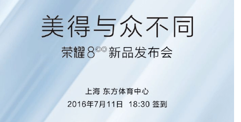 honor 8 launch date