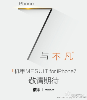 mesuit-iphone-7-7-plus