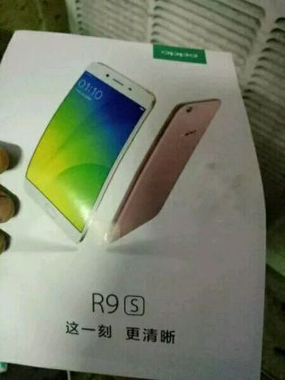 oppo-r9s-china-1