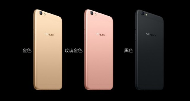 oppo-r9s-r9s-plus-china-launch1