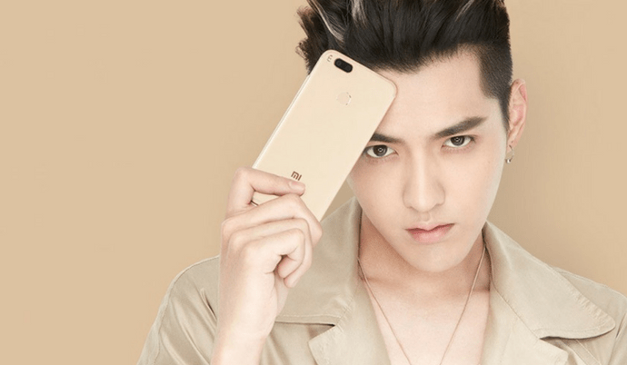 Unnamed Xiaomi Smartphone Announced for September 5 Release