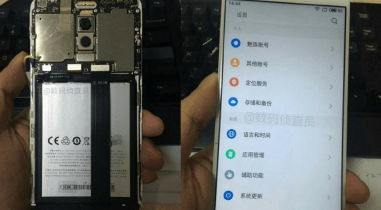 Meizu M6 Note's leaked teaser confirms launch on August 23