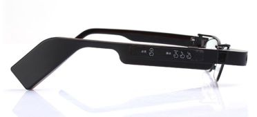 LLVision-GLXSS-Smart-Glasses-China-Police-3