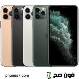 اسعار موبايلات ايفون في مصر أكتوبر 2019 تحديث دوري
