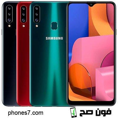 سامسونج A20s سعر اليوم مواصفات مميزات Samsung Galaxy A20s