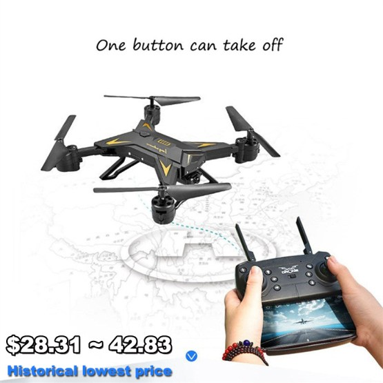 Newst Positioning Four-axis Aircraft RC Drone 1080p HD Video Recording Camera Remote Control Helicopter Professional Drone