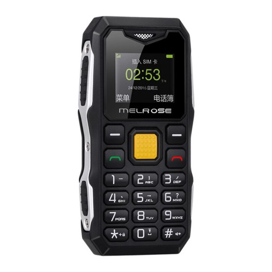 Melrose S10 Mini Pocket Mobile Phone Big Voice Flashlight Shockproof Dustproof Rugged Small Card Cell Phone PK S9 S11