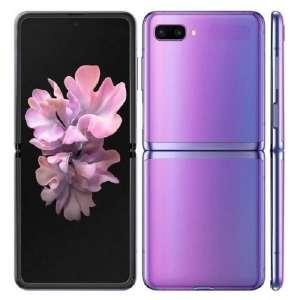 Samsung Galaxy Z Flip Mirror Purple