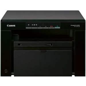 Canon i-SENSYS MF3010 MFP Laser Printer Front Display