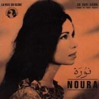 Rock Arabe et Groove Oriental