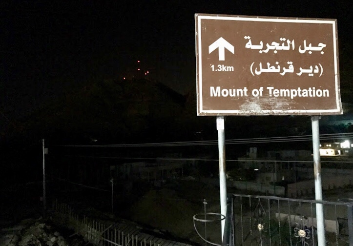 Mount of Temptation - Jericho