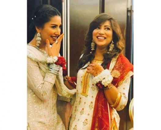 Image result for mehwish hayat sister